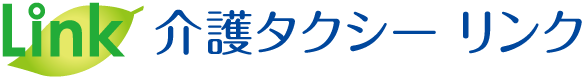 大阪市東淀川区の介護タクシーリンク