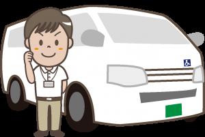 介護タクシー若いスタッフ